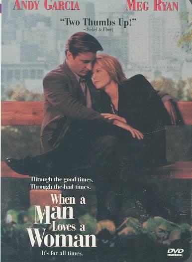 WHEN A MAN LOVES A WOMAN BY GARCIA/RYAN (DVD)